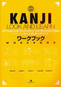 Genki.kanji.look&learn