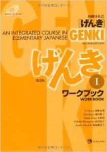 Genki1.workbook