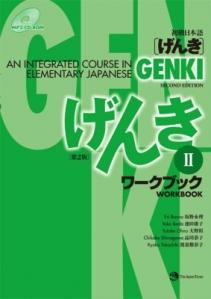Genki2,wordkbook